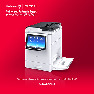 Ricoh MP 305.png