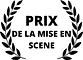 DE LA MISE EN SCENE.png