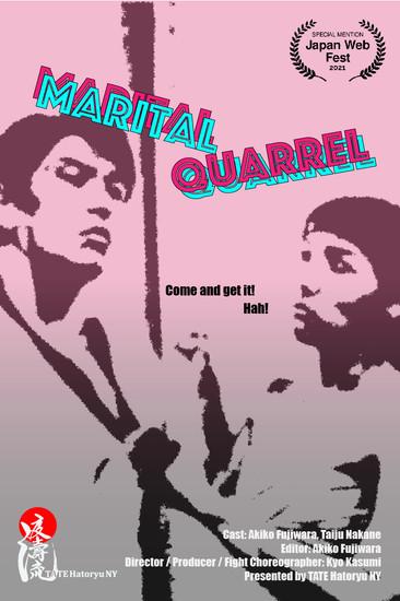 Marital Quarrel 夫婦喧嘩