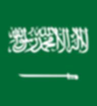 Saoedi-Arabië.png