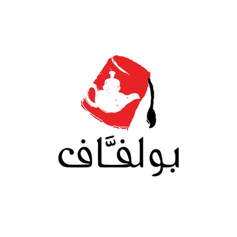 Sahara_Website_Logos-29.jpg