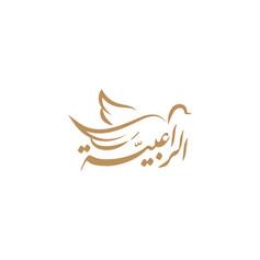 Sahara_Website_Logos-49.jpg