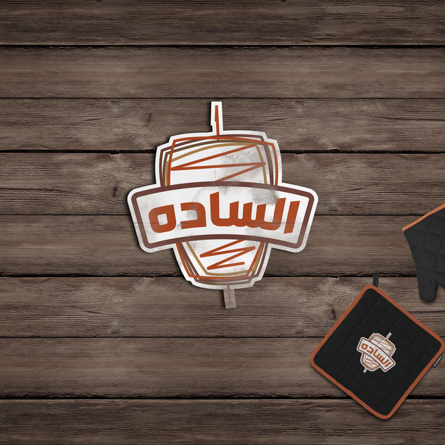 Sada_Logo_MU_01.jpg