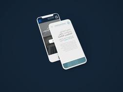 White Blank Screens Mockup.jpg