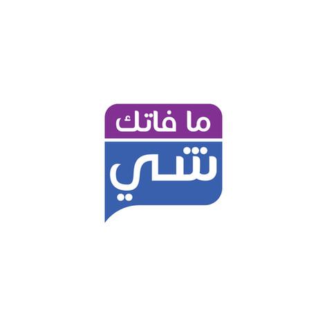 Sahara_Website_Logos-78.jpg