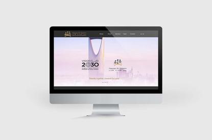 تصميم مواقع تعريفية