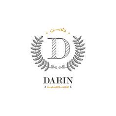 Sahara_Website_Logos-58.jpg