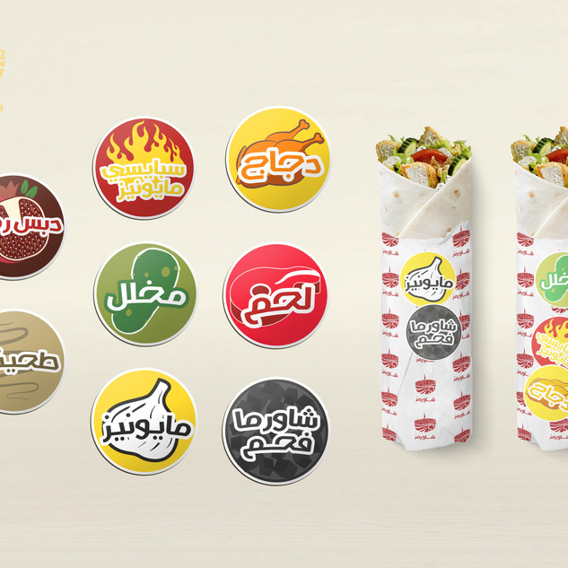 Shawarmez_Stickers_MU_02.jpg