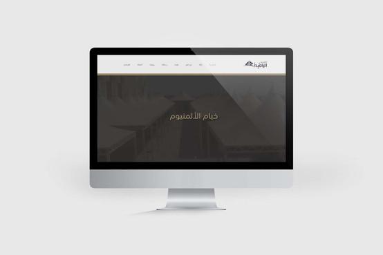 تصميم موقع تعريفي السعودية