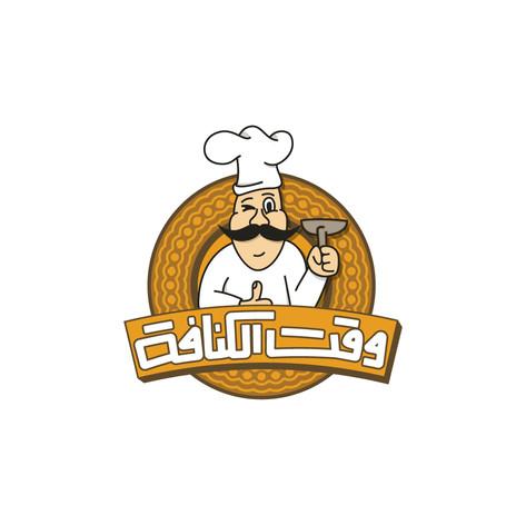 Sahara_Website_Logos-63.jpg