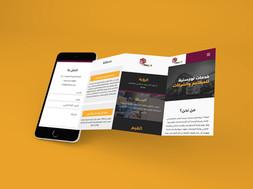 App Screens Presentation.jpg