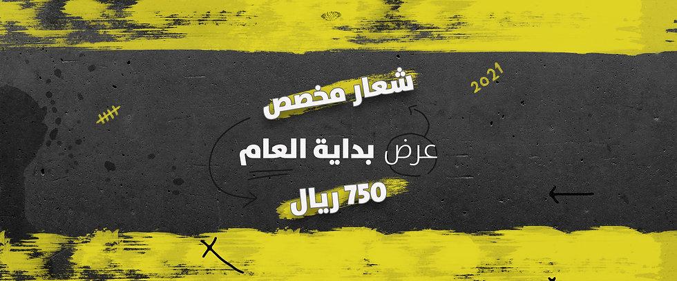 Saharadesign_Slide 04.jpg