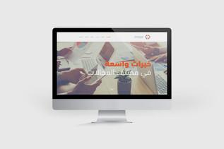 Sahara_website_MU_08.jpg