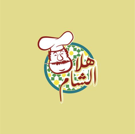 Sahara_Website_Logos-61.jpg