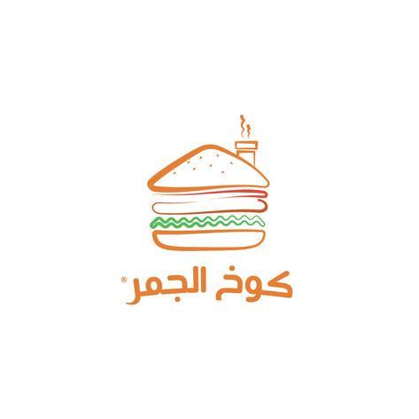 Sahara_Website_Logos-64.jpg