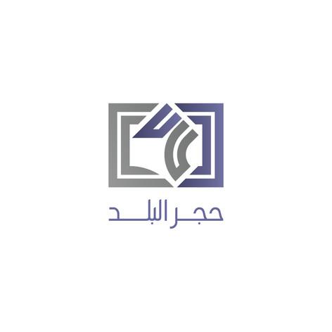 Sahara_Website_Logos-60.jpg