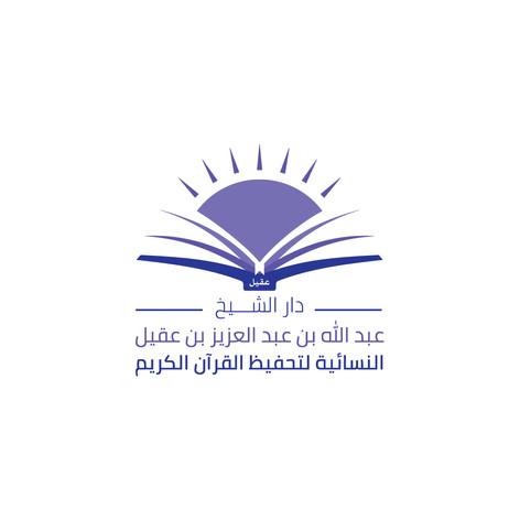 Sahara_Website_Logos-55.jpg
