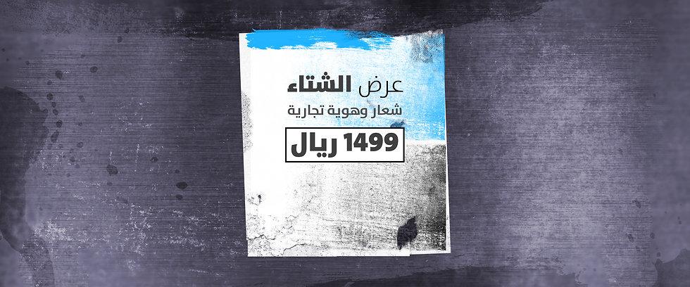 Saharadesign_Slide 05.jpg