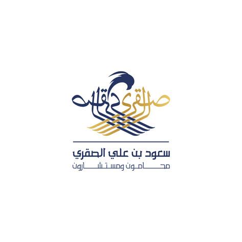 Sahara_Website_Logos-52.jpg