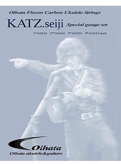 oihataウクレレ弦 「KATZ.seiji」スペシャル