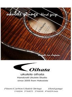 oihataウクレレ弦 ハード