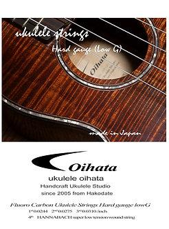 oihataウクレレ弦 ハードLowG
