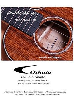 oihataウクレレ弦 ハードEX
