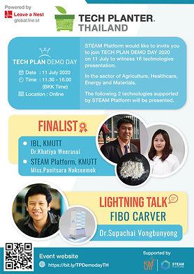 Tech Plan Demo Day 2020
