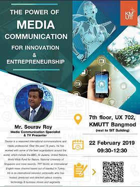 The Power of Media Communication for Innovation & Entrepreneurship