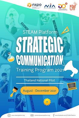STEAM Platform Strategic Communication Training Program 2021