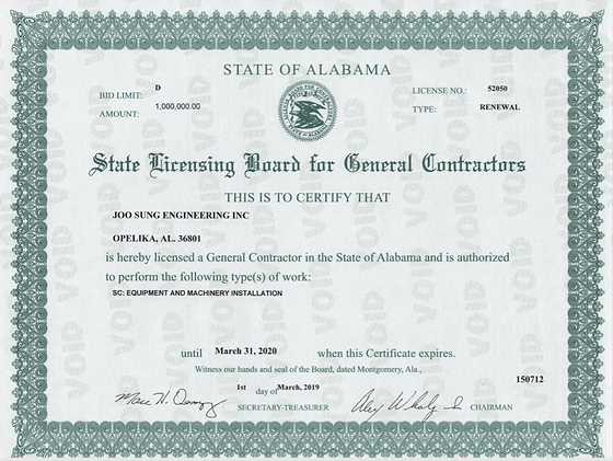 General contractior License.PNG