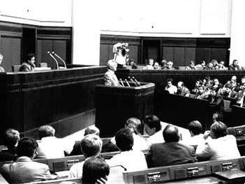 30-річниця прийняття Декларації про державний суверенітет України