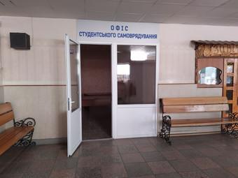 Офіс студентського самоврядування готовий до відкриття