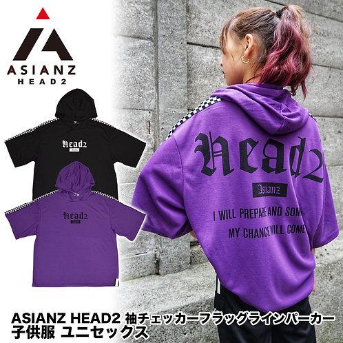 ASIANZ HEAD2 袖チェッカーフラッグラインパーカー