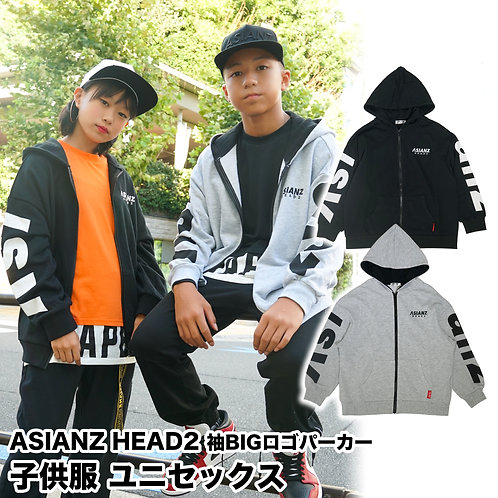ASIANZ HEAD2 袖ビッグロゴパーカー