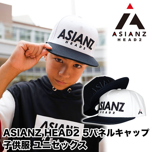ASIANZ HEAD2 5パネルキャップ