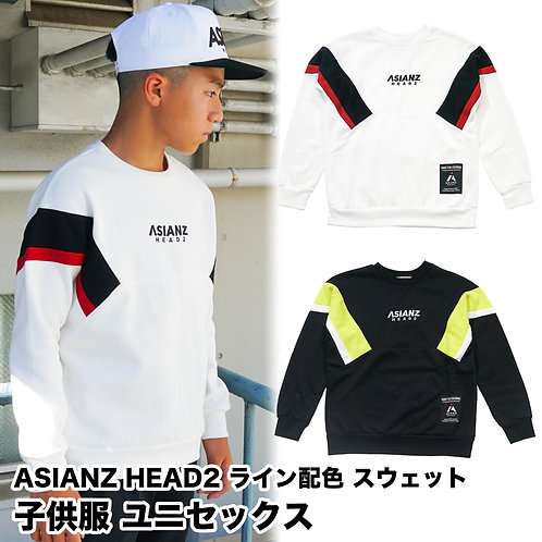 ASIANZ HEAD2 ライン配色スウェット