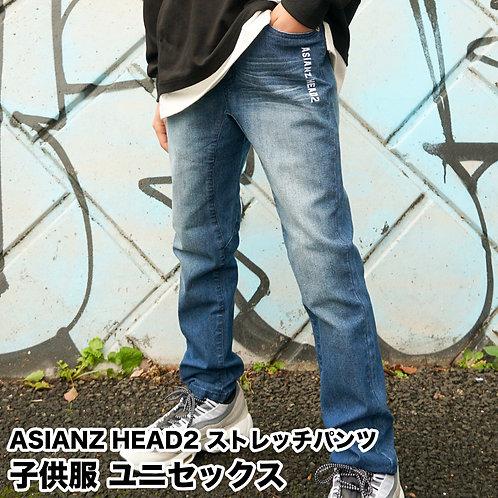 ASIANZ HEAD2 ストレッチパンツ