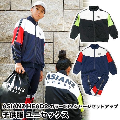 ASIANZ HEAD2 カラー配色ジャージセットアップ