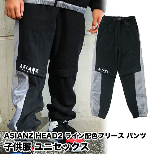 ASIANZ HEAD2 ライン配色 フリースパンツ