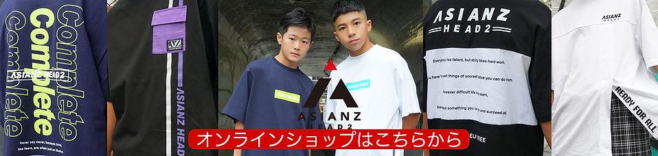 ah2_banner_4.jpg