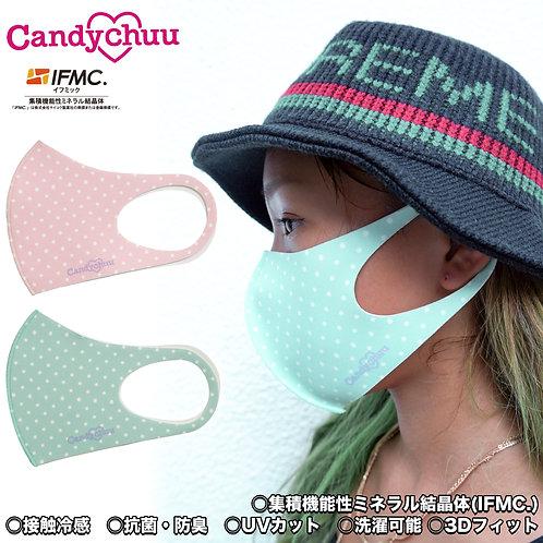 Candychuu  ドット柄 ロゴ マスク (200586)