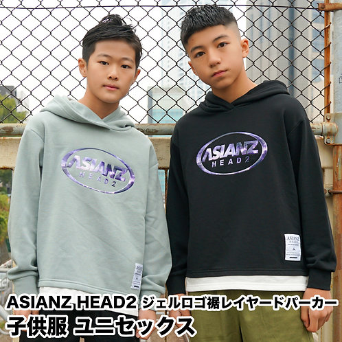 ASIANZ HEAD2 ジェルロゴ裾レイヤードパーカー