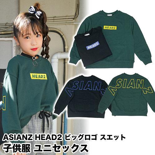 ASIANZ HEAD2 BIGロゴ スウェット