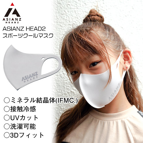 ミネラル マスク ASIANZ HEAD2 ロゴ Lグレー (20062511)
