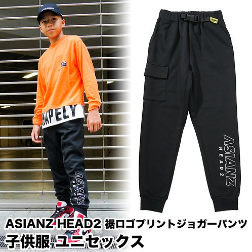 ASIANZ HEAD2 裾ロゴプリントジョガーパンツ
