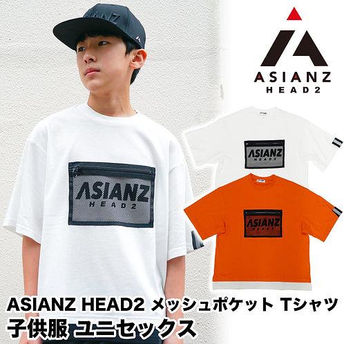 ASIANZ HEAD2 メッシュポケット Tシャツ