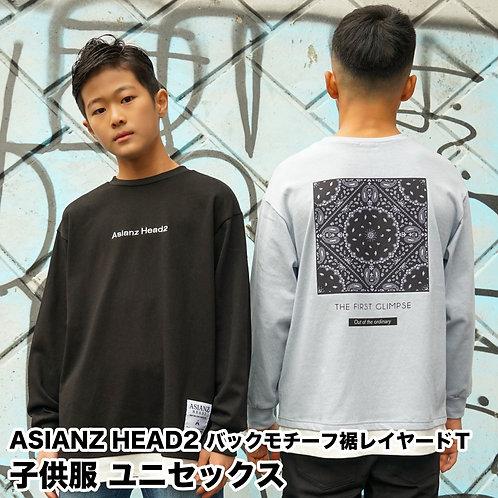 ASIANZ HEAD2 バックモチーフ裾レイヤードT