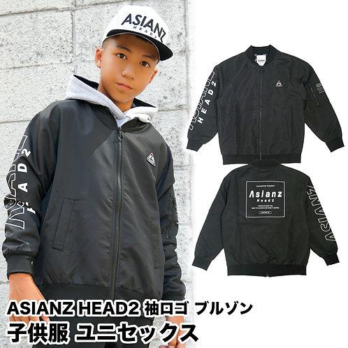 ASIANZ HEAD2 袖ロゴブルゾン