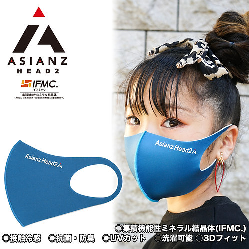 ミネラル マスク ASIANZ HEAD2 LOGO くすみブルー (20065182)